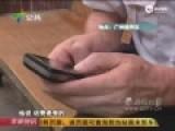 """广州一市民发短信中有""""赌""""字 成敏感词被停机"""