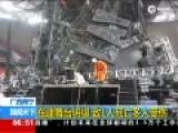 蔡依林演唱会舞台坍塌致1死13伤 现场凌乱