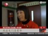 南京一小学秋游发生电梯踩踏 16名学生受伤