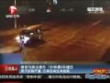监拍男子横穿马路 7分钟连续遭3车碾压
