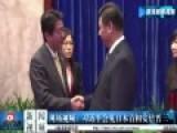 现场习近平会见日本首相安倍晋三