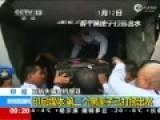 亚航失事客机第二个黑匣子被打捞上船