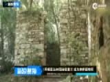 阿根廷丛林现秘密巢穴 或为纳粹高层避难所