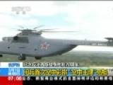 航拍俄阅兵首次空中彩排 王牌战机悉数亮相