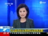 日本前首相村山富市:拼上性命阻止安保法案成立