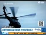 日美组建陆军联合司令部 共同训练离岛防卫