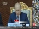 普京警告美国:勿假借打击恐怖组织谋私利