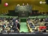 日本当选联合国安理会非常任理事国