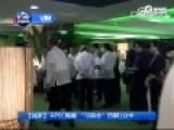 现场:直击APEC欢迎晚宴 习近平奥巴马热聊