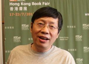 吴稼祥:世界史上第三期城邦的伟大贡献―以香港为例