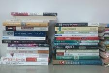 南京分公司收集的部分捐赠图书
