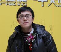 《百年孤独》译者 范晔