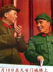 毛泽东突出林彪却限其军权