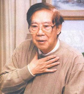 奇思妙语:柏杨联袂夫人张香华探究两性人生