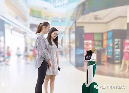 科沃斯机器人与顾客互动交流