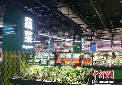资料图:超市里的蔬菜区。<a target='_blank' href=