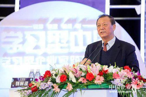未来已来IV•动能――第18届学习型中国-世纪成功论坛圆满落幕