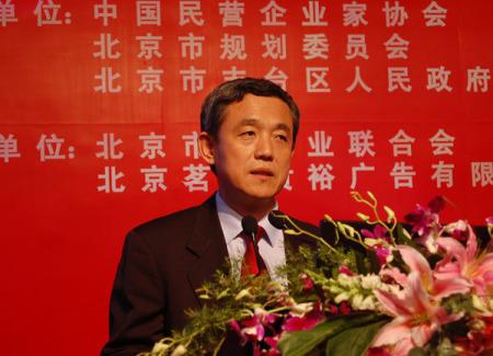 薛澜:推进自主创新 振兴民营经济