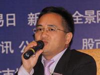 武当资产管理有限公司董事长田荣华