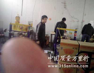 胜福食品公司的生产车间。(非正常拍摄)(图片来源:中国质量万里行)