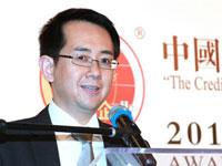 中国粮油代表发言