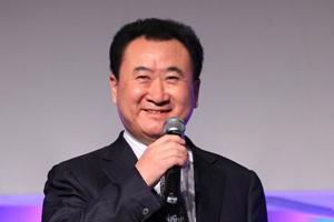 万达集团股份有限公司董事长王健林