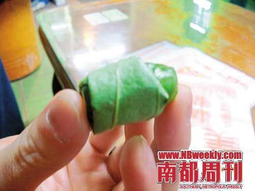 台湾人怎么吃槟榔?(组图)