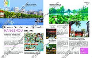 德国Geo Saison杂志2011年4月刊将刊登的杭州旅游专题