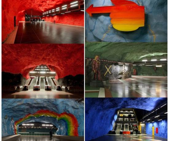 瑞典斯德哥尔摩地铁