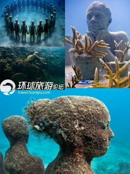 水下雕塑公园