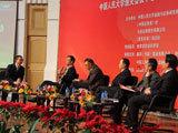 嘉宾就中国证券公司如何变革展开讨论