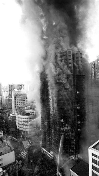 2010年11月15日,上海市静安区胶州路728号公寓大楼发生特别重大火灾事故。