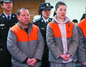 门头沟原副区长闫永喜与情妇毛旭东(右)同庭受审。(资料图)