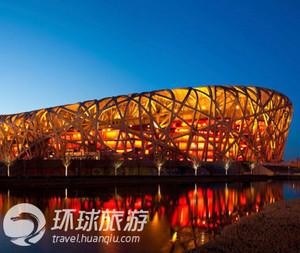 北京国家体育场