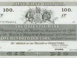 斯宾克将举行珍稀邮品钱币拍卖会