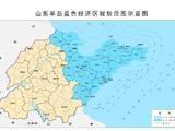 山东半岛蓝色经济区规划范围示意图