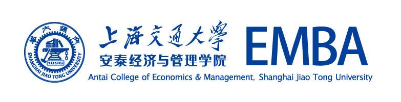 上海交大安泰EMBA中心