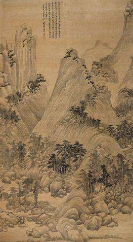王�《万木奇峰图》绢本水墨立轴 规格:190×101cm