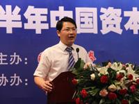南京证券研究所副所长周旭