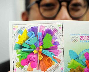 香港发行2012伦敦奥运邮票