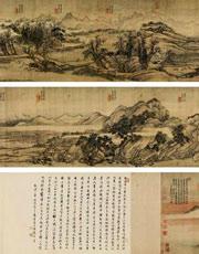 王�《唐人诗意图》1.265亿元