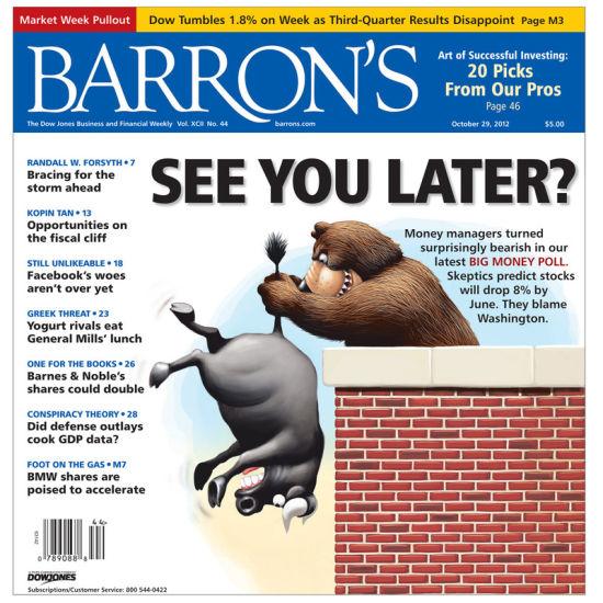 图为最新期《巴伦》杂志封面