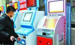 保险公司――保险自助销售机落户火车站