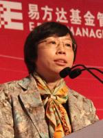 刘晓艳:基金公司财富管理的机遇与挑战