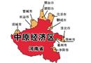 游新疆四大美人湖
