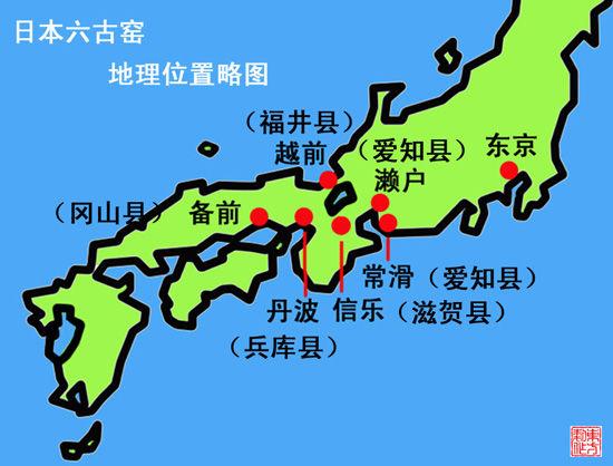 图1-六古窑地理位置略图