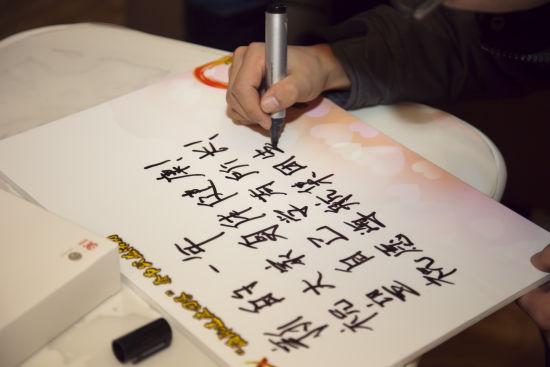 """2013年1月25日,来自中国人民大学的受助大学生小杨在心愿板上写下新年祝福""""新的一年,祝大家身体健康!望自己学有所成!祝愿海航集团生意兴隆!"""""""