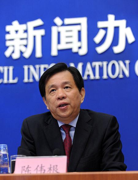国新办介绍中国与东北亚经贸合作发布会实录图片