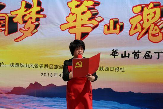 西安广播电视台资深播音员岳玲的诗朗诵《青春中国》