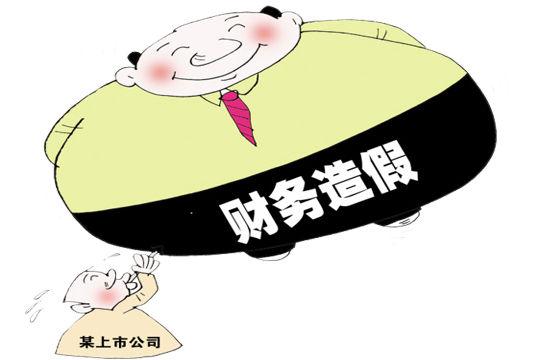 动漫 卡通 漫画 设计 矢量 矢量图 素材 头像 549_360